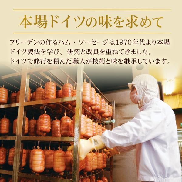 ベーコン・ハム・ウインナー3点セット NS-B |ソーセージ 詰め合わせ ウィンナー やまと豚 豚肉 やまと 豚 ギフト お取り寄せグルメ お肉 ギフトセット 食品|frieden-shop|09