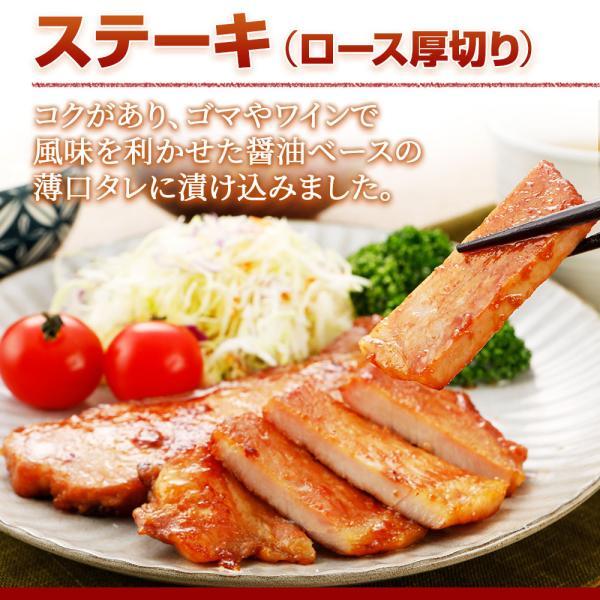 やまと豚味付け肉3点セットA NS-C |やまと豚 豚肉 やまと 豚 ギフト お取り寄せグルメ 味付け肉 お肉 ギフトセット 食品 肉 お取り寄せ 食べ物 セット グルメ|frieden-shop|04