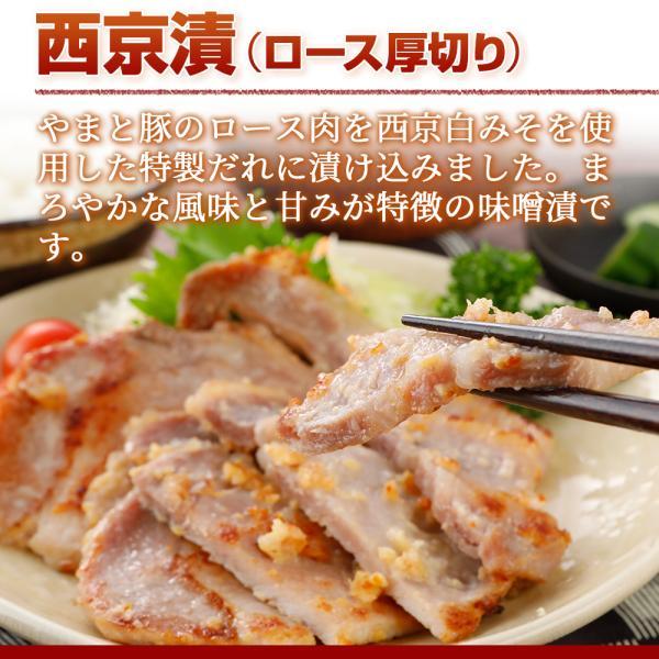 やまと豚味付け肉3点セットA NS-C |やまと豚 豚肉 やまと 豚 ギフト お取り寄せグルメ 味付け肉 お肉 ギフトセット 食品 肉 お取り寄せ 食べ物 セット グルメ|frieden-shop|05