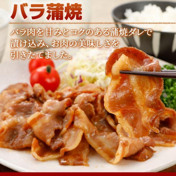 やまと豚味付け肉3点セットA NS-C |やまと豚 豚肉 やまと 豚 ギフト お取り寄せグルメ 味付け肉 お肉 ギフトセット 食品 肉 お取り寄せ 食べ物 セット グルメ|frieden-shop|06