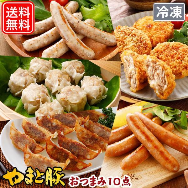 満腹おつまみセット NS-L  おつまみ つまみ セット 酒の肴 お取り寄せグルメ 豚 やまと豚 お肉 お取り寄せ 生ソーセージ 食べ物 ウインナー frieden-shop