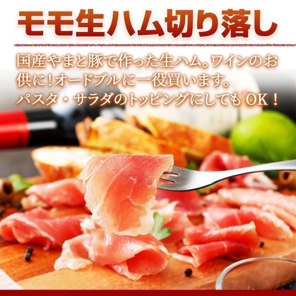 家呑みセットB NS-O |やまと豚 豚肉 やまと 豚 ウィンナー お取り寄せグルメ ソーセージ お肉 お取り寄せ 食べ物 セット 肉 グルメ|frieden-shop|05