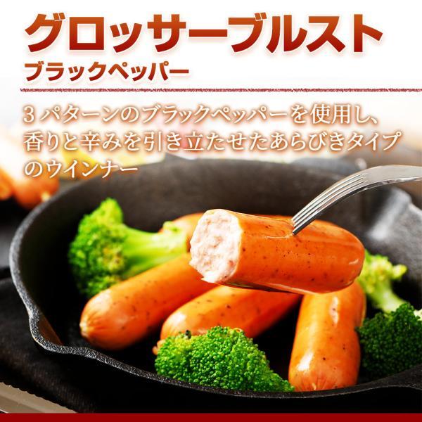 家呑みセットB NS-O |やまと豚 豚肉 やまと 豚 ウィンナー お取り寄せグルメ ソーセージ お肉 お取り寄せ 食べ物 セット 肉 グルメ|frieden-shop|06