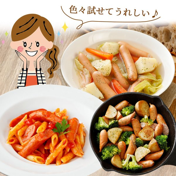 お徳用ウインナー3種セットA NS-W |やまと豚 豚肉 やまと 豚 ウィンナー お取り寄せグルメ ソーセージ お肉 お取り寄せ 食べ物 セット 肉 グルメ|frieden-shop|08