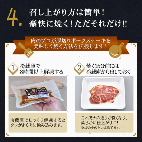 やまと豚 厚切りポークステーキ (5パックセット) NSG-G | [冷凍] 送料無料 冷凍 父の日 食べ物 お取り寄せ グルメ セット 肉 食品 ギフト おつまみ 御中元|frieden-shop|12