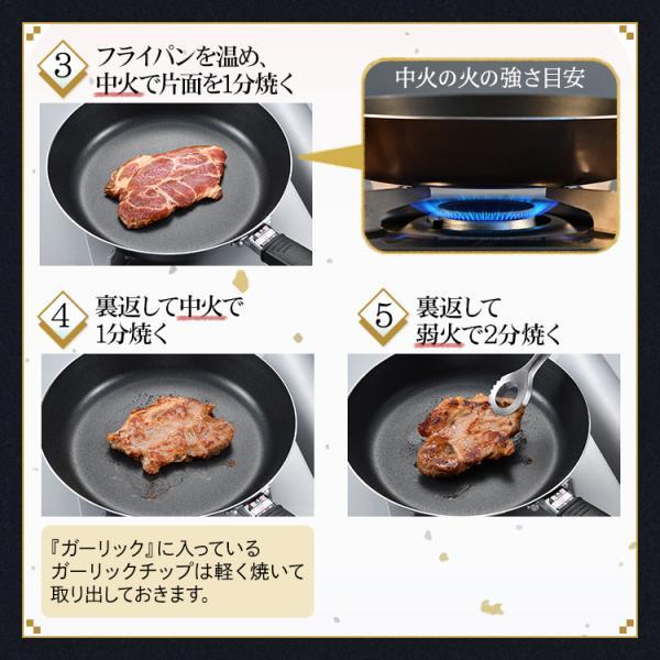 やまと豚 厚切りポークステーキ (5パックセット) NSG-G | [冷凍] 送料無料 冷凍 父の日 食べ物 お取り寄せ グルメ セット 肉 食品 ギフト おつまみ 御中元|frieden-shop|13