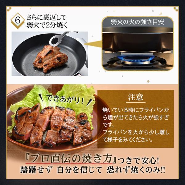 やまと豚 厚切りポークステーキ (5パックセット) NSG-G | [冷凍] 送料無料 冷凍 父の日 食べ物 お取り寄せ グルメ セット 肉 食品 ギフト おつまみ 御中元|frieden-shop|14