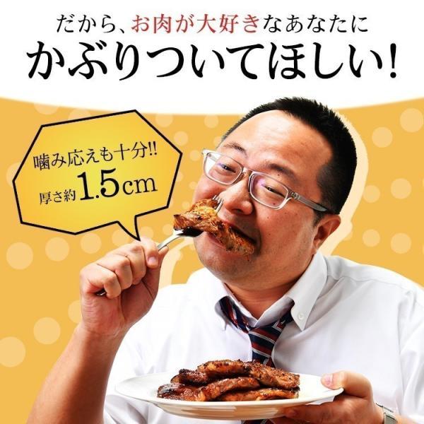 やまと豚 厚切りポークステーキ (5パックセット) NSG-G | [冷凍] 送料無料 冷凍 父の日 食べ物 お取り寄せ グルメ セット 肉 食品 ギフト おつまみ 御中元|frieden-shop|05