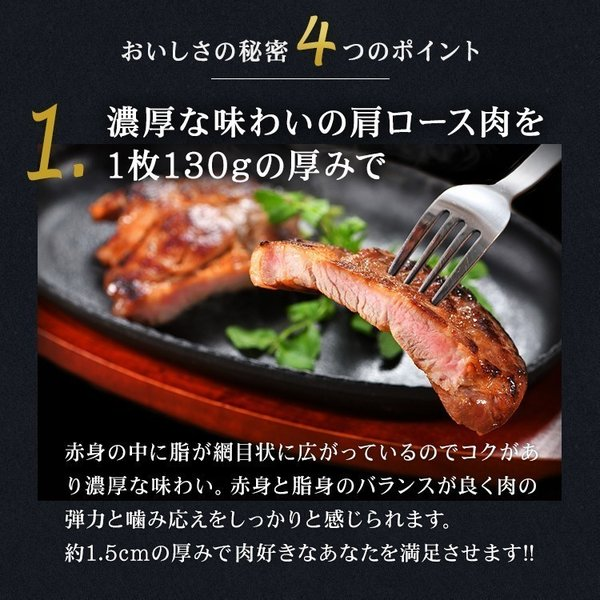 やまと豚 厚切りポークステーキ (5パックセット) NSG-G | [冷凍] 送料無料 冷凍 父の日 食べ物 お取り寄せ グルメ セット 肉 食品 ギフト おつまみ 御中元|frieden-shop|06