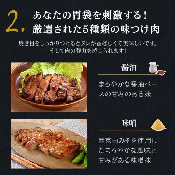 やまと豚 厚切りポークステーキ (5パックセット) NSG-G | [冷凍] 送料無料 冷凍 父の日 食べ物 お取り寄せ グルメ セット 肉 食品 ギフト おつまみ 御中元|frieden-shop|07