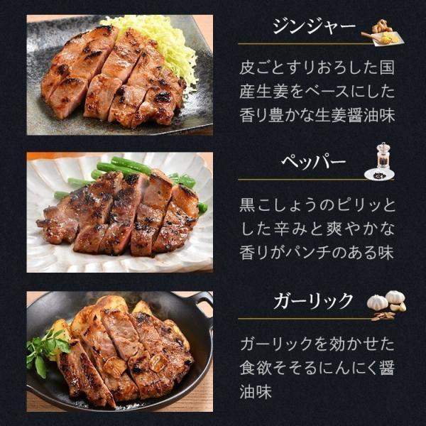 やまと豚 厚切りポークステーキ (5パックセット) NSG-G | [冷凍] 送料無料 冷凍 父の日 食べ物 お取り寄せ グルメ セット 肉 食品 ギフト おつまみ 御中元|frieden-shop|08