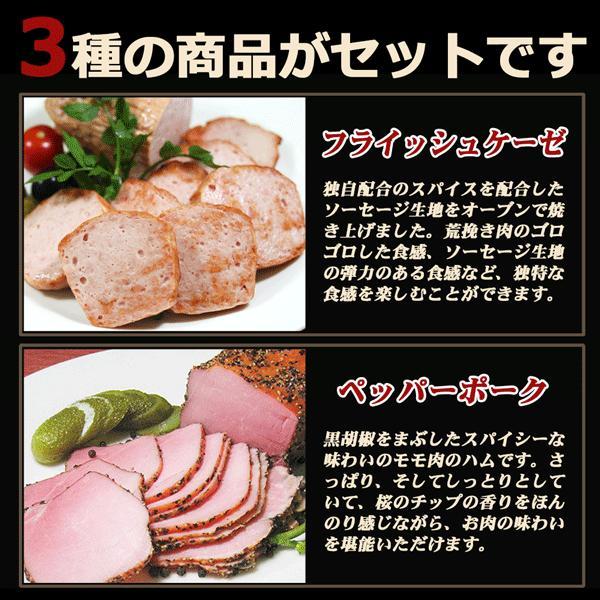 PSF-30 やまと豚ハムとソーセージの3種詰め合わせ フリーデンギフト |  プレゼント ソーセージ 詰め合わせ ウィンナー やまと豚 豚肉 やまと 豚 お取り寄せ|frieden-shop|04