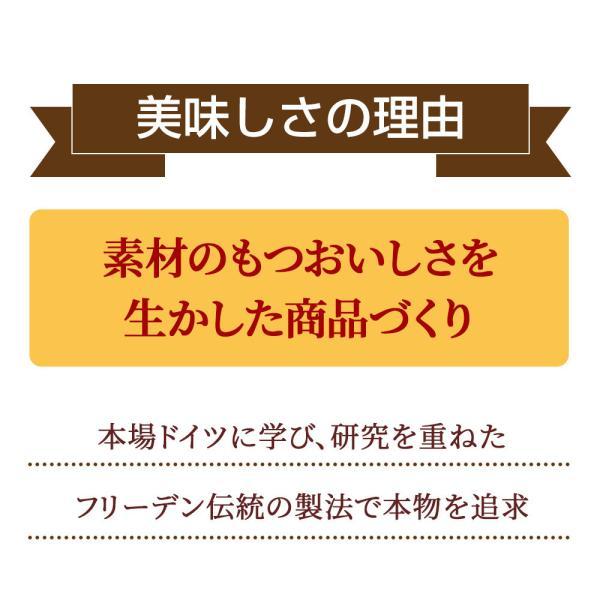 やまと豚 ポークウインナー 1.5Kg | やまと豚 豚肉 やまと 豚 お取り寄せグルメ お取り寄せ グルメ 食品 食べ物 ウインナー ソーセージ 肉 お肉 お惣菜|frieden-shop|09