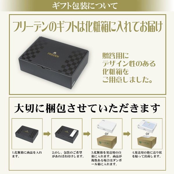 AJN-42 やまと豚 味付け肉セット ギフト  |  プレゼント やまと豚 豚肉 やまと 豚 ギフト お取り寄せグルメ 味付け肉 お肉 ギフトセット|frieden-shop|05