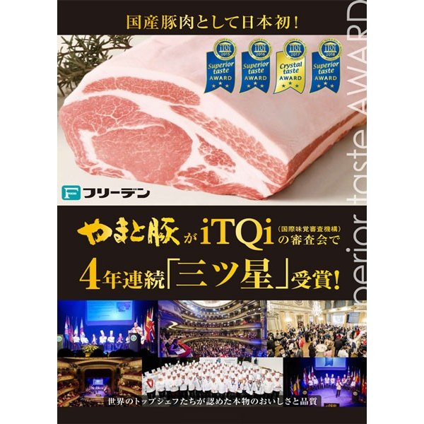 AJN-42 やまと豚 味付け肉セット ギフト  |  プレゼント やまと豚 豚肉 やまと 豚 ギフト お取り寄せグルメ 味付け肉 お肉 ギフトセット|frieden-shop|06