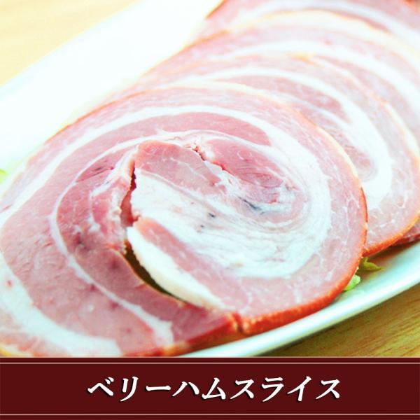やまと豚 ベリーハムスライス 70g | [冷蔵] やまと豚 豚肉 やまと 豚 お取り寄せグルメ お取り寄せ グルメ 食品 食べ物 肉 お肉 お惣菜 ギフト 取り寄せ|frieden-shop|02