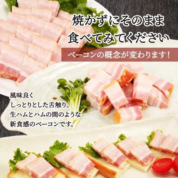 やまと豚 ベーコンブロック350g | [冷蔵] やまと豚 豚肉 やまと 豚 お取り寄せグルメ お取り寄せ グルメ 食品 食べ物 肉 お肉 お惣菜 ギフト 取り寄せ|frieden-shop|03