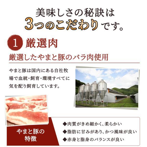 やまと豚 ベーコンブロック350g | [冷蔵] やまと豚 豚肉 やまと 豚 お取り寄せグルメ お取り寄せ グルメ 食品 食べ物 肉 お肉 お惣菜 ギフト 取り寄せ|frieden-shop|04