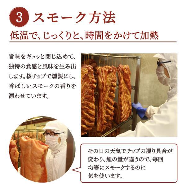 やまと豚 ベーコンブロック350g | [冷蔵] やまと豚 豚肉 やまと 豚 お取り寄せグルメ お取り寄せ グルメ 食品 食べ物 肉 お肉 お惣菜 ギフト 取り寄せ|frieden-shop|07