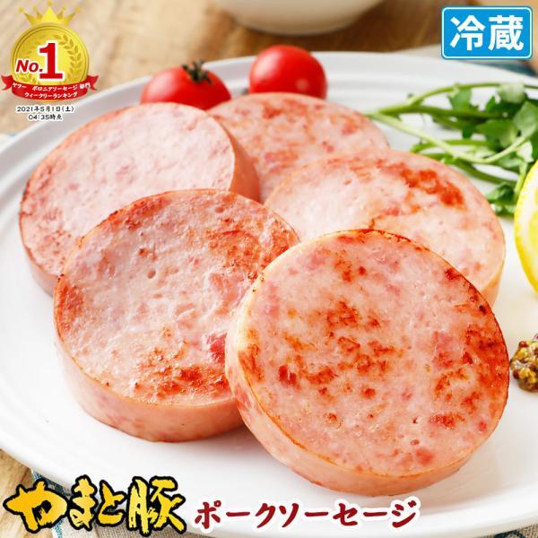 やまと豚 ポークソーセージ 200g | [冷蔵] やまと豚 豚肉 やまと 豚 お取り寄せグルメ お取り寄せ グルメ 食品 食べ物 ソーセージ お肉 お惣菜 肉|frieden-shop