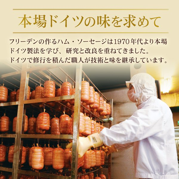 やまと豚 スモークボンレスハム切り落とし 100g | [冷蔵] 豚肉 やまと 豚 お取り寄せグルメ お取り寄せ グルメ 食品 食べ物 肉 お肉 お惣菜 ギフト 取り寄せ|frieden-shop|10