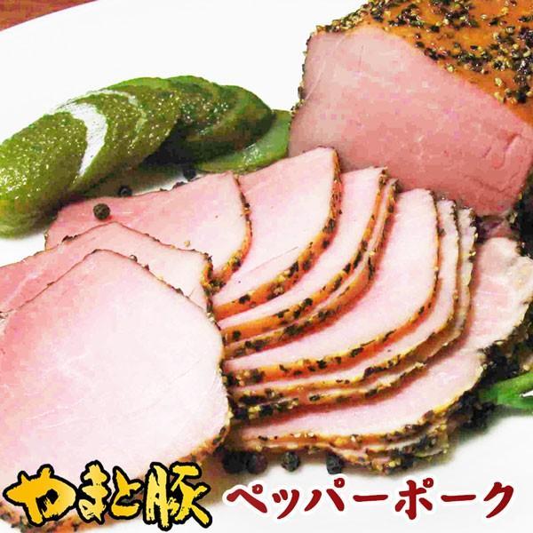 やまと豚 ペッパーポーク200g   [冷蔵] やまと豚 豚肉 やまと 豚 お取り寄せグルメ お取り寄せ グルメ 食品 食べ物 肉 お肉 お惣菜 ギフト 取り寄せ frieden-shop