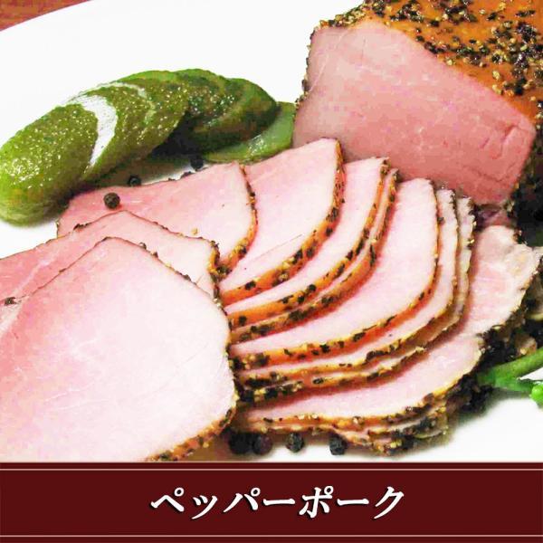 やまと豚 ペッパーポーク200g   [冷蔵] やまと豚 豚肉 やまと 豚 お取り寄せグルメ お取り寄せ グルメ 食品 食べ物 肉 お肉 お惣菜 ギフト 取り寄せ frieden-shop 02