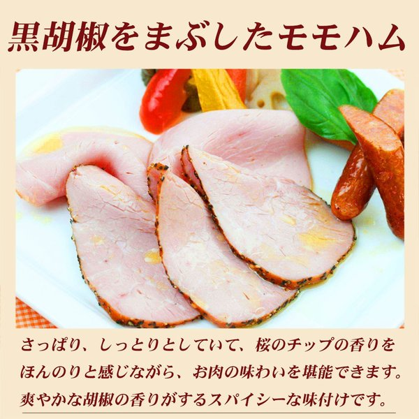 やまと豚 ペッパーポーク200g   [冷蔵] やまと豚 豚肉 やまと 豚 お取り寄せグルメ お取り寄せ グルメ 食品 食べ物 肉 お肉 お惣菜 ギフト 取り寄せ frieden-shop 03
