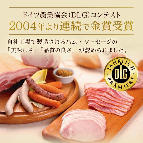 グロッサーブルスト チーズチョリソー 160g |やまと豚 豚肉 やまと 豚 お取り寄せグルメ お取り寄せ グルメ 食品 食べ物ウインナー ソーセージ 肉 お肉|frieden-shop|07