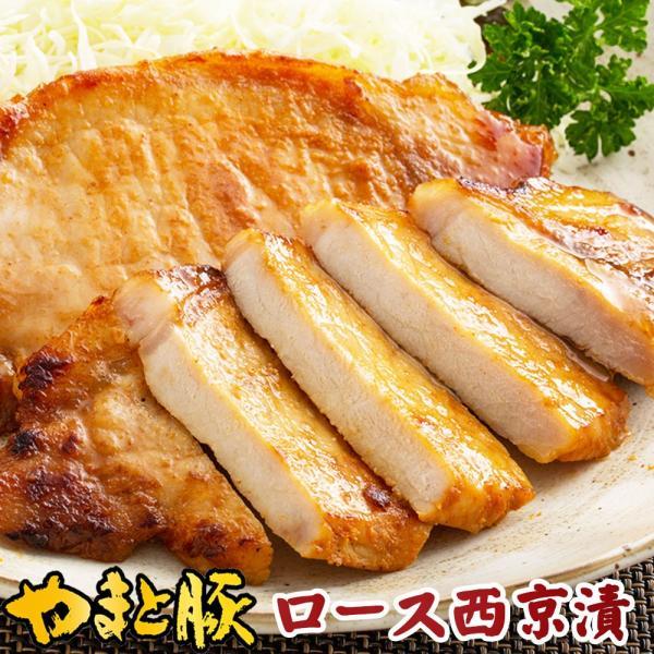 やまと豚西京漬(ロース厚切り)200g味付け肉 |豚肉 やまと 豚 お取り寄せグルメ お取り寄せ グルメ 豚ロース 味付き ステーキ 焼肉|frieden-shop
