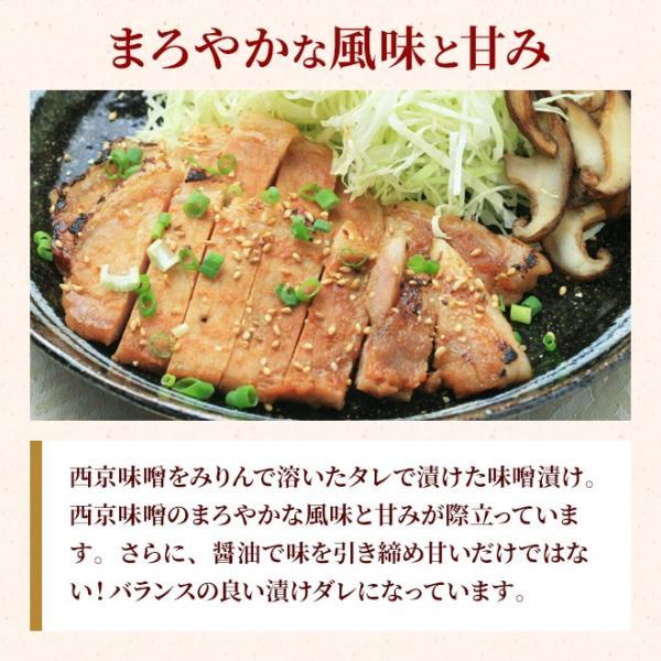 やまと豚西京漬(ロース厚切り)200g味付け肉 |豚肉 やまと 豚 お取り寄せグルメ お取り寄せ グルメ 豚ロース 味付き ステーキ 焼肉|frieden-shop|03