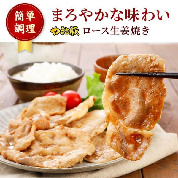 やまと豚生姜焼(ロース薄切り)200g味付け肉 |やまと豚 豚肉 やまと 豚 お取り寄せグルメ お取り寄せ グルメ 味付き ステーキ 焼肉|frieden-shop|02
