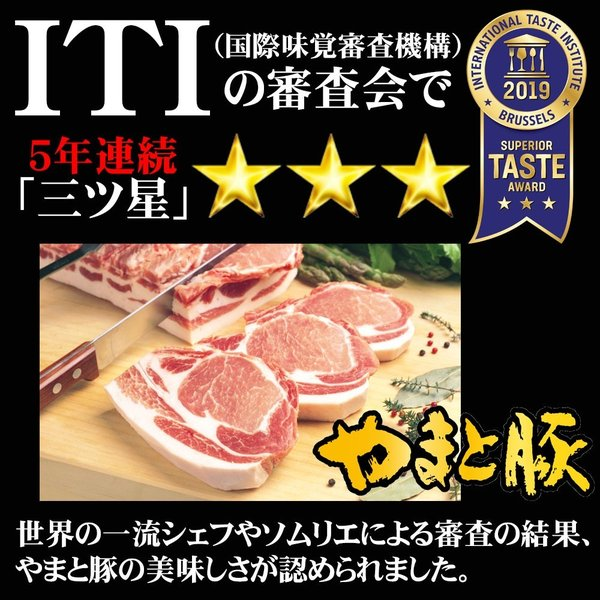 やまと豚味噌漬(モモ薄切り)200g味付け肉 |豚肉 やまと 豚 お取り寄せグルメ お取り寄せ グルメ モモ肉 食品 食べ物  プレゼント  味付き 焼肉|frieden-shop|06