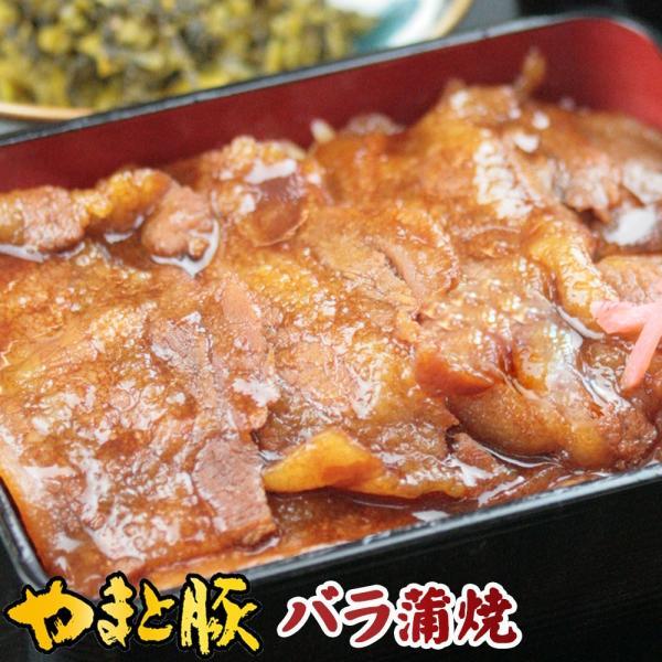 やまと豚 バラ蒲焼 (バラ薄切り) 200g(冷凍)味付け肉 | [冷凍] やまと豚 豚肉 お取り寄せグルメ 味付け肉 蒲焼 冷凍 冷凍食品 豚バラ お肉 味付き 焼肉|frieden-shop
