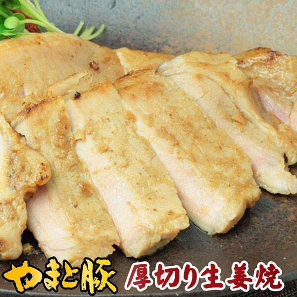 銀座やまと監修やまと豚ロース生姜焼(冷蔵)200g |やまと豚 豚肉 やまと 豚 お取り寄せグルメ お取り寄せ|frieden-shop