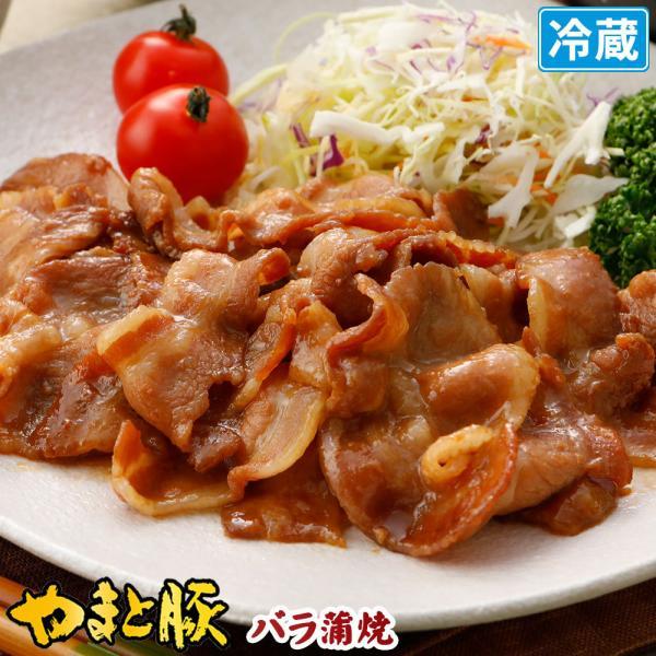 やまと豚 バラ 蒲焼 180g | [冷蔵] 豚肉 味付き 味付き肉 味付きカルビ 肉 お肉 蒲焼き 豚バラ肉 お取り寄せグルメ 惣菜 お惣菜 豚丼