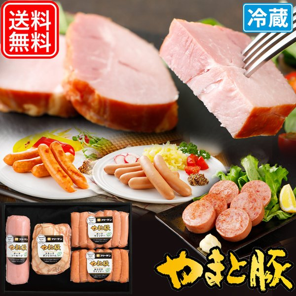 お中元 2021 あじわいセット ギフト SPW-35   [冷蔵] 送料無料 御中元 高級 ギフトセット ハム ソーセージ ウインナー 詰め合わせ 食べ物 肉 食品 お肉