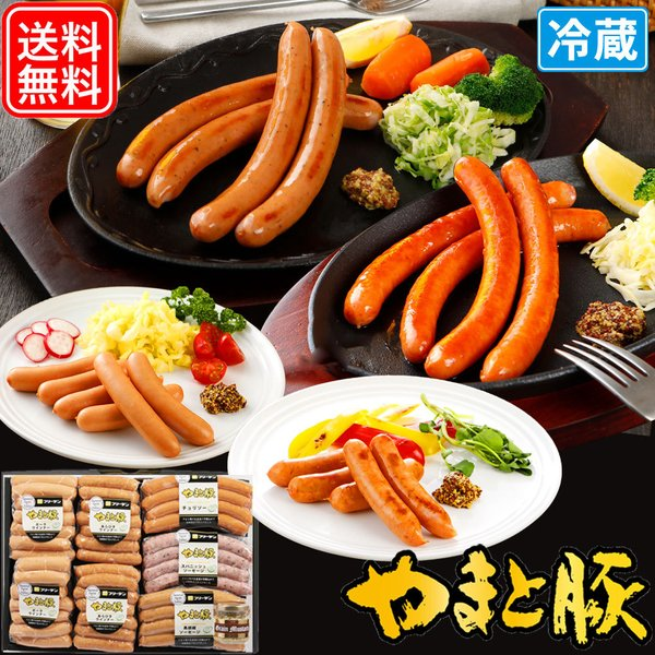お歳暮 2021 ウインナー 食べ比べセット ギフト SS-40   [冷蔵] 送料無料 敬老の日 高級 セット 内祝い ウィンナー ハム ソーセージ 食べ物 肉 食品 お肉