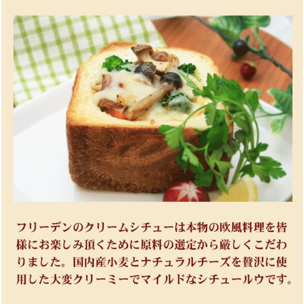 安心素材のクリームシチュー(ルゥ) |やまと豚 豚肉 やまと 豚 お取り寄せグルメ お取り寄せ グルメ 食品 食べ物 シチュー クリームシチュー|frieden-shop|03