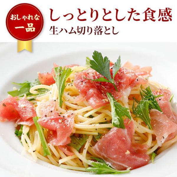 生ハム切り落とし130g | [冷蔵] やまと豚 豚肉 やまと 豚 お取り寄せグルメ お取り寄せ グルメ 食品 食べ物 肉 お肉  オードブル 洋風 正月|frieden-shop|02