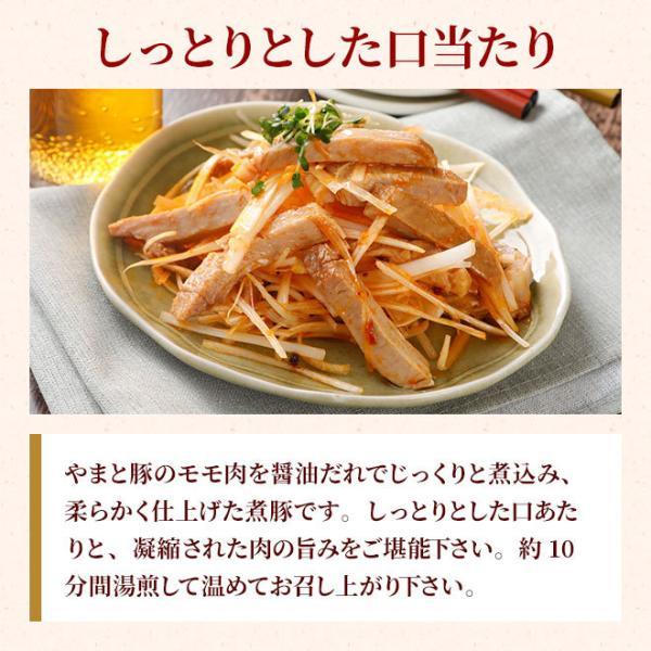 やわらか煮豚230g  やまと豚 豚肉 やまと 豚 お取り寄せグルメ お取り寄せ グルメ 食品 食べ物 肉 お肉 frieden-shop 03