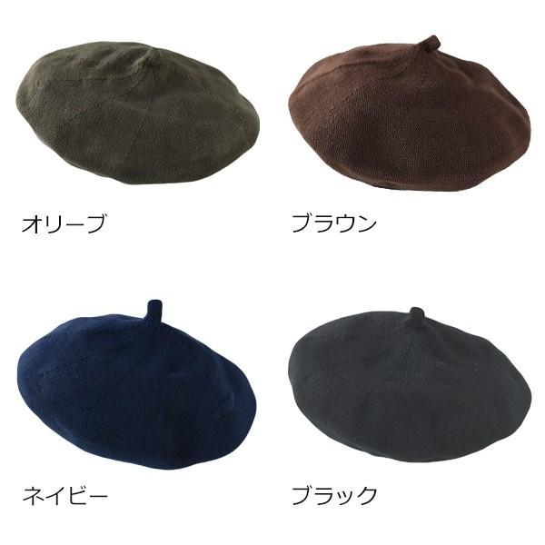 ベレー帽 ベレー レディース コットン 綿 無地 シンプル|fringe-cs|03