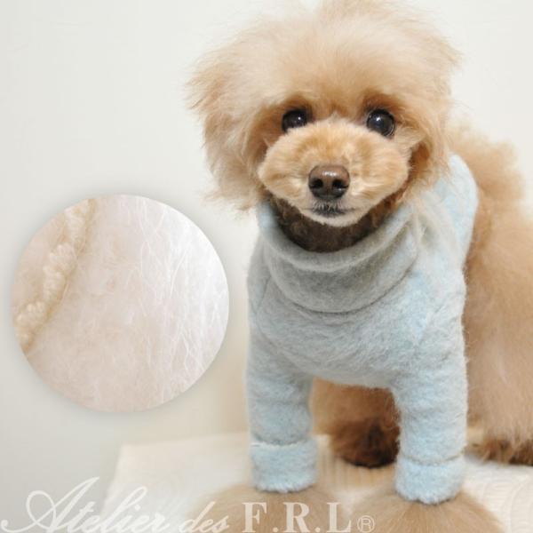 Atelier des F.R.L ふわふわ起毛ニット 長袖セーター|frl-shop