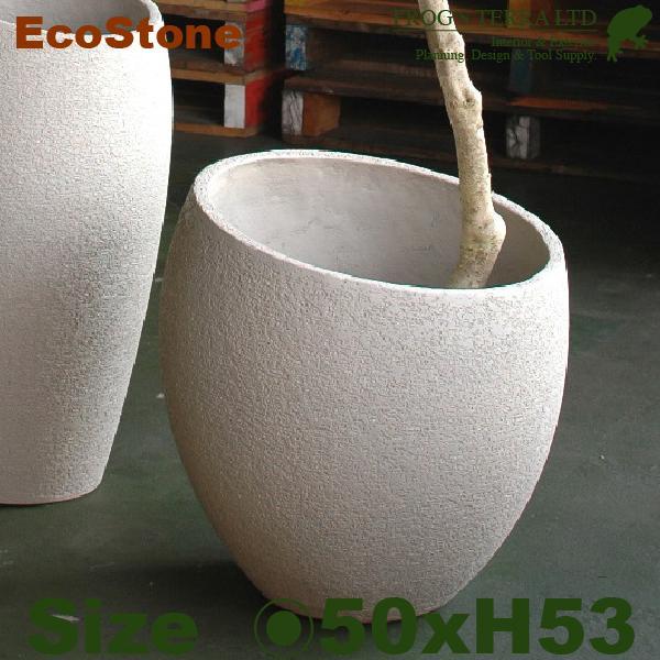 エコストーン  オブリーク  F1813(直径50cm×H53cm)(セメントファイバー/ファイバークレイ)(植木鉢/鉢カバー)(底穴なし/室内向き)