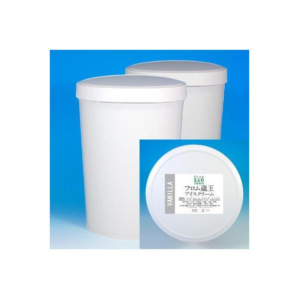 業務用 アイス 5L フロム蔵王バニラアイスクリーム5000ml×2本セット