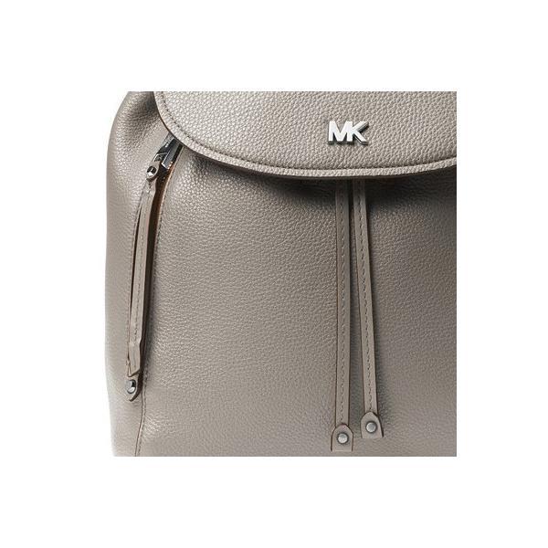 マイケルコース バックパック Michael Michael Kors 30S8SZUB2L Evie Medium Leather Backpack  ミディアム レザー バックパック (グレー)