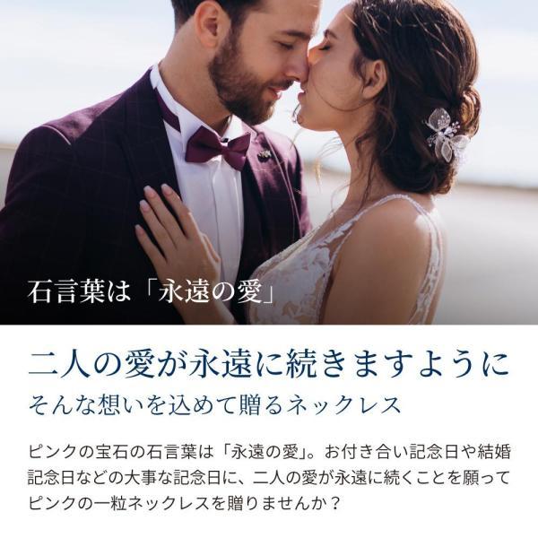ネックレス レディース ダイヤモンドcz K14 ゴールド 誕生日プレゼント 女性 母 嫁|fromny|04