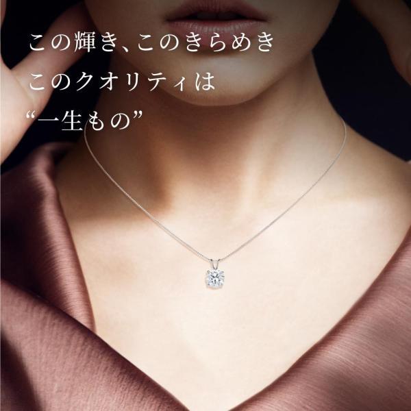ネックレス レディース ダイヤモンド cz ゴールド 人気 プレゼント|fromny|06