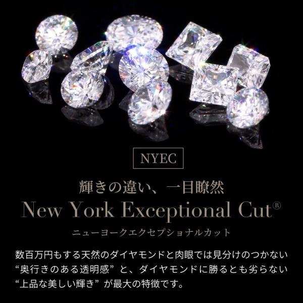 グロリア 究極の輝き New York Exceptional Cut 結婚記念日 妻|fromny|10
