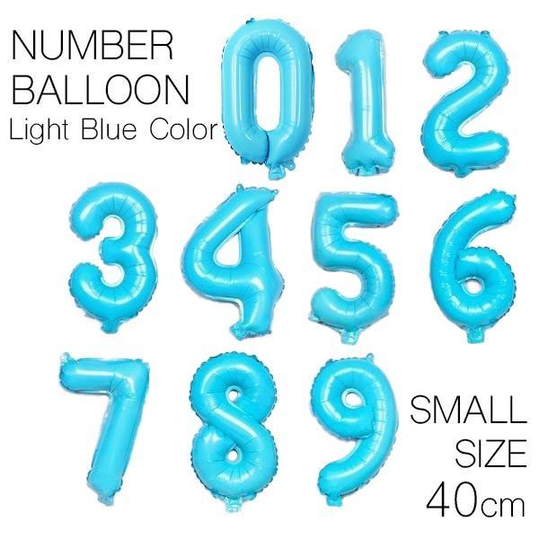 数字 風船 小さい 誕生日 パステルブルー ナンバーバルーン 40cm 風船 飾り付け サプライズ  プレゼント 安い おもちゃ ぺたんこ配送|frontierjapan